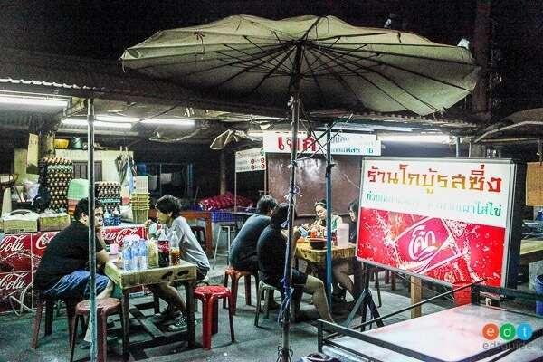 ก๋วยเตี๋ยวหมูโกบู้รสซิ่ง สาขา 1 ถนนเสรีไทย