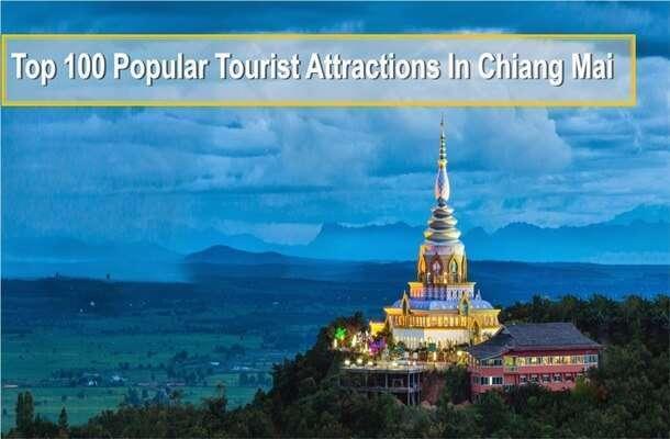 100 อันดับสถานที่ท่องเที่ยวยอดนิยมในเชียงใหม่