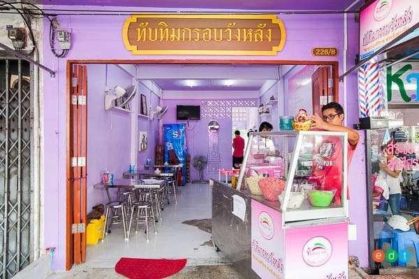 ของหวานที่ดีที่สุดในกรุงเทพตอนกลาง