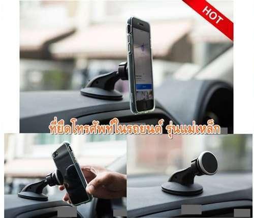 ที่ไหนดีที่สุดในการวางที่วางโทรศัพท์ไว้ในรถของคุณ