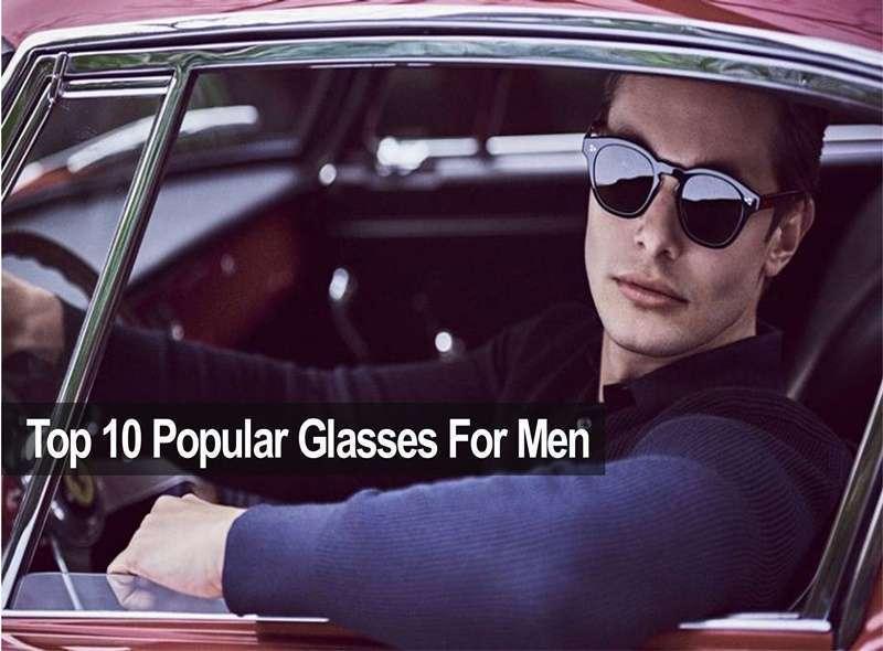 ยี่ห้อแว่นกันแดดใดดีที่สุด