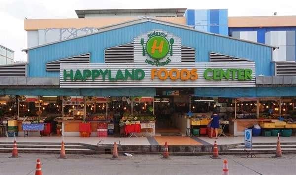 รายการขนมไทย