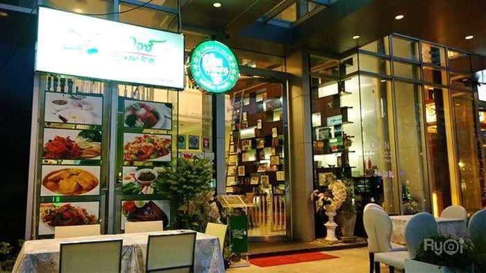 สูตรอาหารไทยภาคใต้