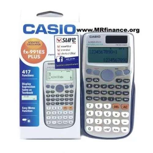 เครื่องคิดเลข Casio ที่ดีที่สุดคืออะไร