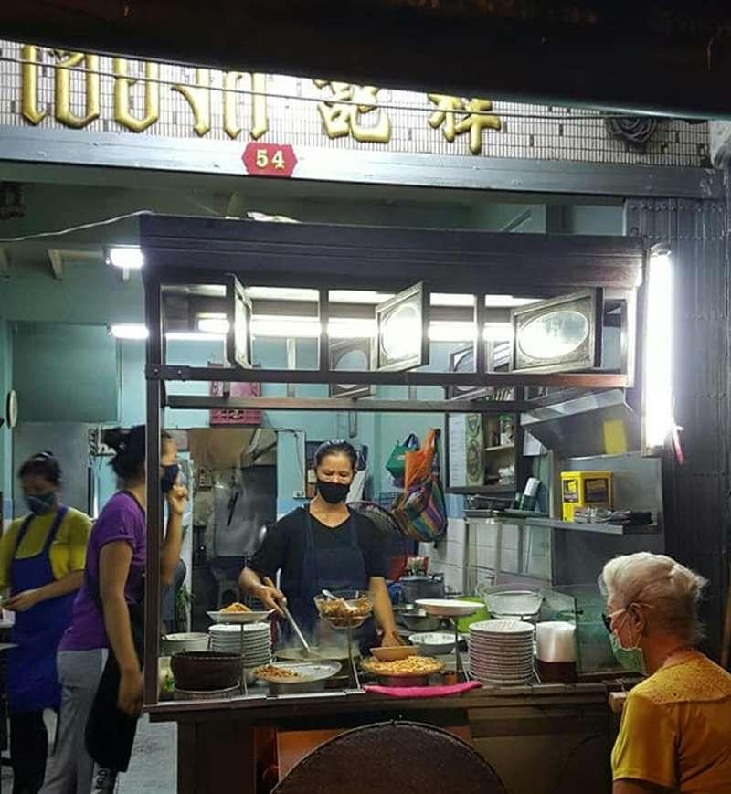ฉันจะหาร้านอาหารไชน่าทาวน์เฮงเฮงในกรุงเทพได้ที่ไหน