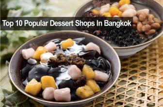 ร้านขายขนมที่ดีที่สุดในกรุงเทพคืออะไร
