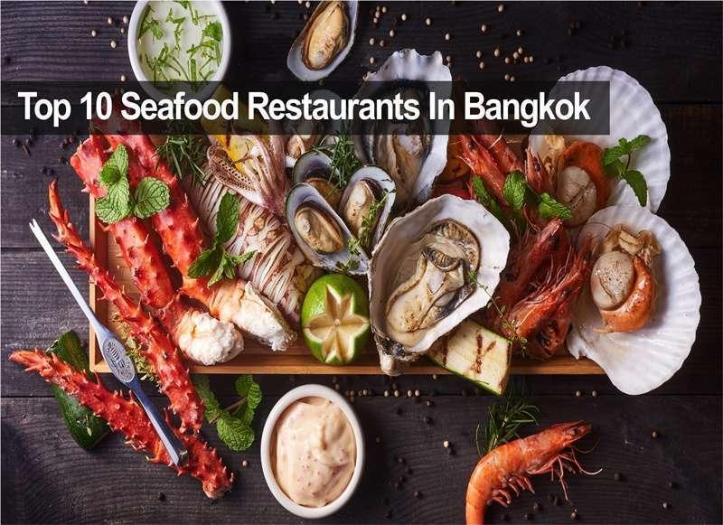 ร้านอาหารทะเลที่ดีที่สุดในกรุงเทพคืออะไร