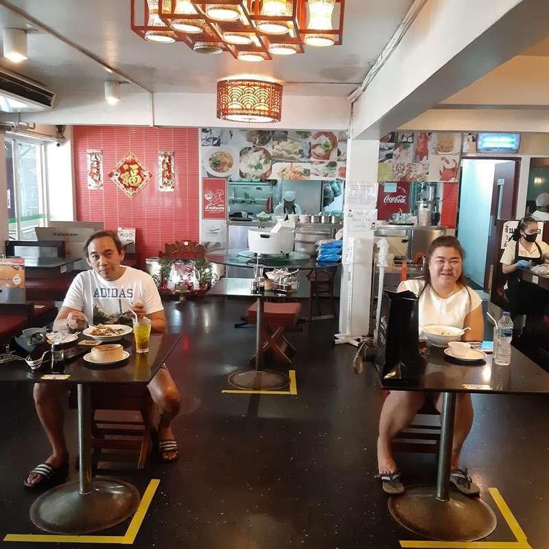 ร้านอาหารไชน่าทาวน์เฮงเฮงที่ดีที่สุดในกรุงเทพอยู่ที่ไหน