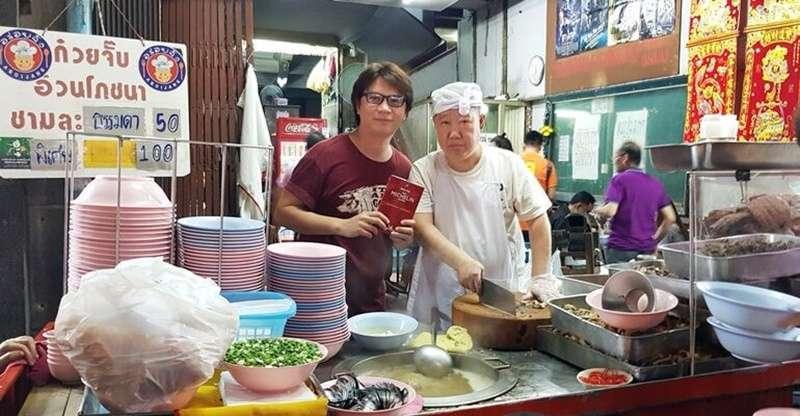 ร้านอาหารไชน่าทาวน์เฮงเฮงที่ดีที่สุดในกรุงเทพ