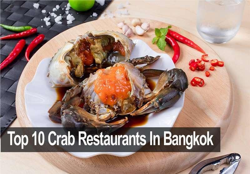 ร้านอาหาร Scrab ที่ดีที่สุดในกรุงเทพ