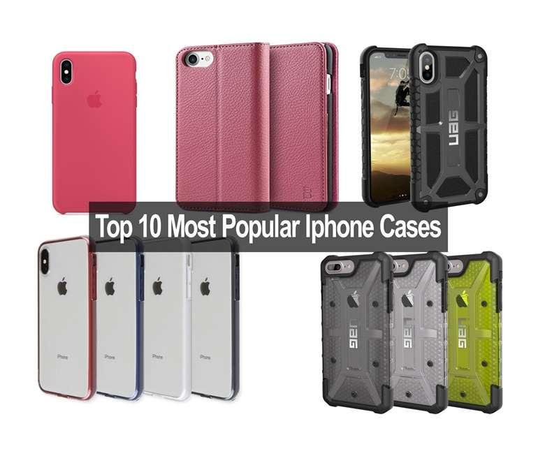 เคส iPhone ที่ดีที่สุดคืออะไร