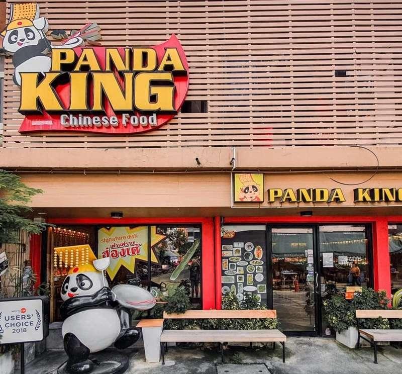 ร้านอาหารที่ดีที่สุดสำหรับวันเกิดในกรุงเทพคืออะไร