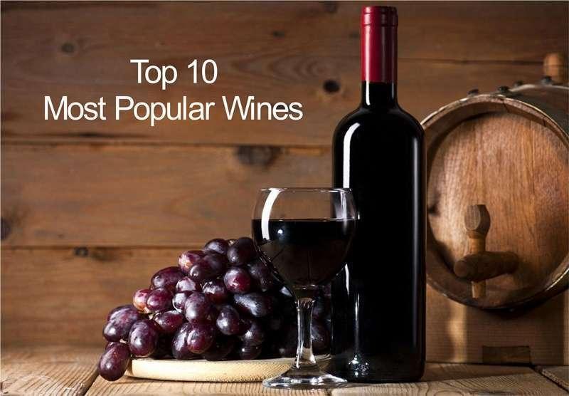 ไวน์ 10 อันดับแรกคืออะไร
