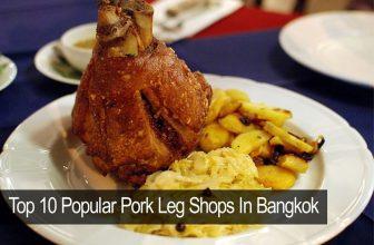 ร้านขายเนื้อหมูขามากที่สุดในกรุงเทพ