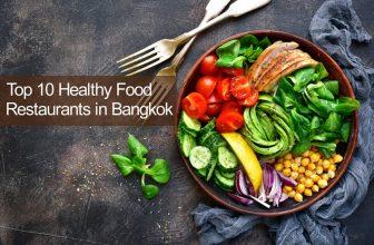 ร้านอาหารเพื่อสุขภาพยอดนิยมในประเทศไทย