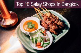 ร้านอาหารไทยที่ได้รับความนิยมมากที่สุด