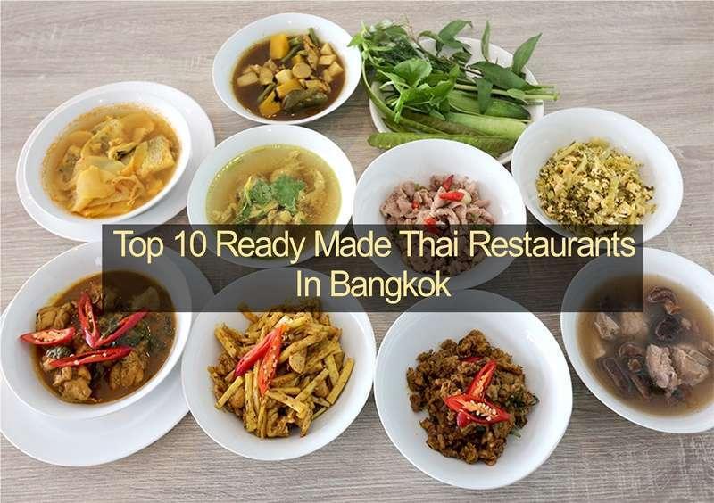 10 อันดับร้านข้าวแกงอร่อยอิ่มคุ้ม ในกรุงเทพ ราคาไม่ถึงร้อยก็แฮปปี้