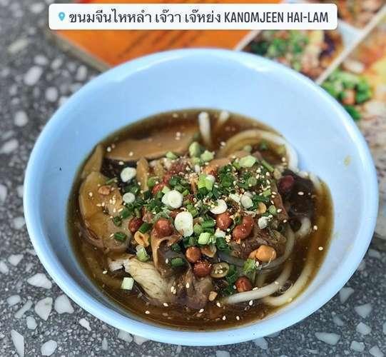 อะไรคือนักทำข้าวที่ดีที่สุดในกรุงเทพ