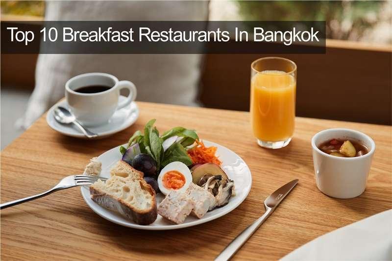 อาหารเช้าไทย