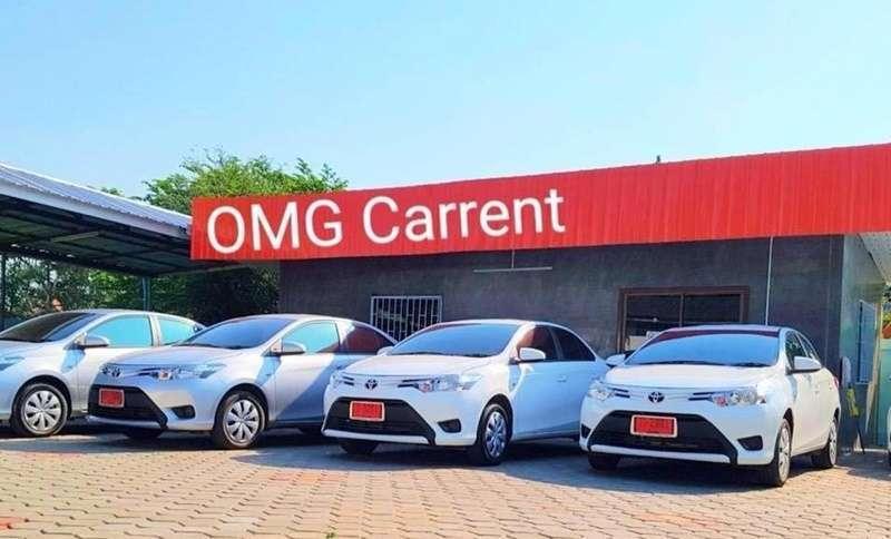 เช่ารถ Standard ในเชียงใหม่ราคาเท่าไหร่