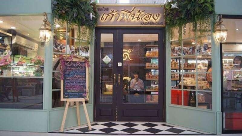10 ร้านขนมไทยโบราณ อร่อยตามสูตรต้นตำรับไทยแท้ ทั่วกรุงเทพ 11