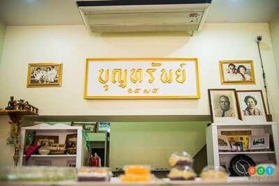 10 ร้านขนมไทยโบราณ อร่อยตามสูตรต้นตำรับไทยแท้ ทั่วกรุงเทพ 5