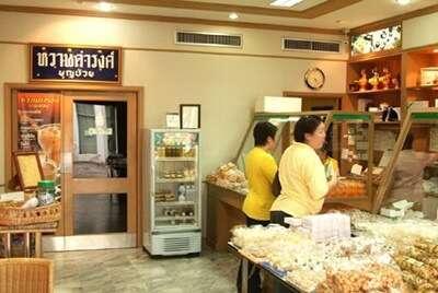 10 ร้านขนมไทยโบราณ อร่อยตามสูตรต้นตำรับไทยแท้ ทั่วกรุงเทพ 6
