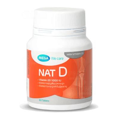 มาดูแลร่างกายให้ดี๊ดีไปกับ 10 ผลิตภัณฑ์เสริมอาหารวิตามินดี3 สิ่งดี ๆ ที่ร่างกายคุณต้องการ 3