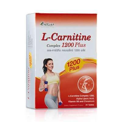 ดูแลหุ่นให้ดูดีได้อย่างใจด้วย10 L-carnitine ตัวช่วยเผาผลาญไขมันเสริมสร้างกล้ามเนื้อ 10