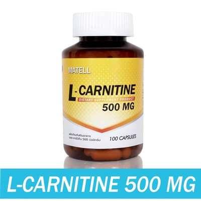 ดูแลหุ่นให้ดูดีได้อย่างใจด้วย10 L-carnitine ตัวช่วยเผาผลาญไขมันเสริมสร้างกล้ามเนื้อ 8