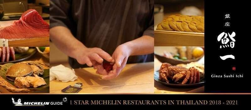 10 ร้านโอมากาเสะ คุณภาพดี [wpsm_custom_meta type=date field=year] ให้คุณได้ลิ้มลองความอร่อยตามตำรับญี่ปุ่น 2