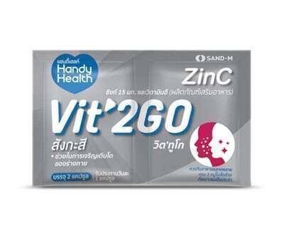10 Zinc ผลิตภัณฑ์เสริมอาหาร ตัวช่วยบำรุงร่างกาย ฟื้นฟูผิวให้สวยจากภายในสู่ภายนอก [wpsm_custom_meta type=date field=year] 6