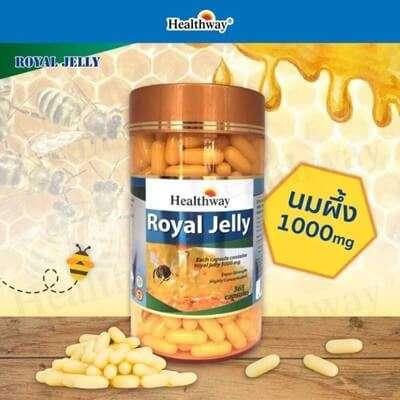 10 'อาหารเสริมนมผึ้ง' ที่ดีที่สุด บำรุงร่างกายให้แข็งแรง พร้อมให้ผิวสวย สุขภาพดี 10