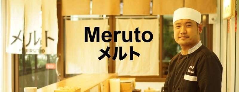 10 ร้านโอมากาเสะ คุณภาพดี [wpsm_custom_meta type=date field=year] ให้คุณได้ลิ้มลองความอร่อยตามตำรับญี่ปุ่น 8
