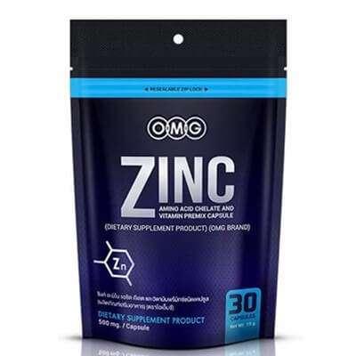10 Zinc ผลิตภัณฑ์เสริมอาหาร ตัวช่วยบำรุงร่างกาย ฟื้นฟูผิวให้สวยจากภายในสู่ภายนอก [wpsm_custom_meta type=date field=year] 4