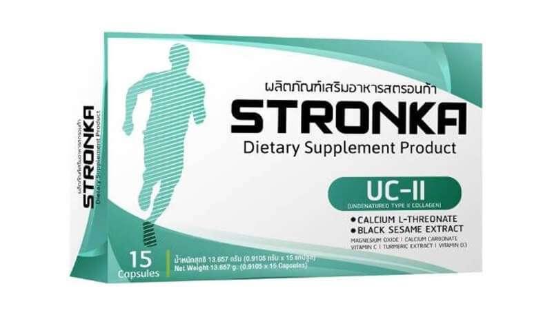 '10 อาหารเสริม UC-II Collagen' ยี่ห้อไหนดี สำหรับแก้ปัญหาข้อต่อและกระดูก ให้แข็งแรง 3