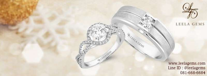 10 ร้านแหวนแต่งงาน คุณภาพเลิศ ดีไซน์แหวนสวย ใส่แล้วประทับใจแน่นอน 3