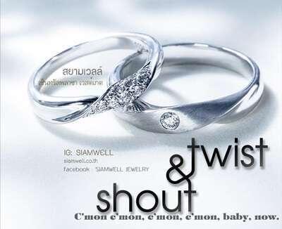 10 ร้านแหวนแต่งงาน คุณภาพเลิศ ดีไซน์แหวนสวย ใส่แล้วประทับใจแน่นอน 8