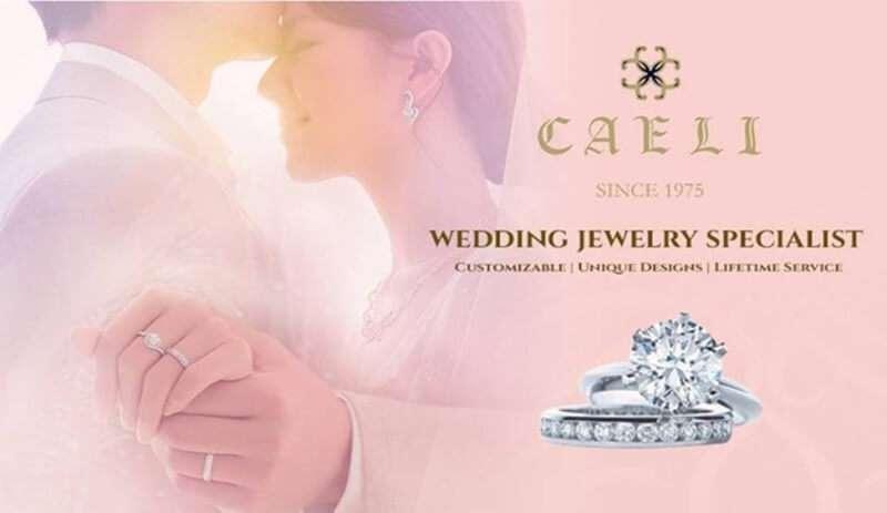 10 ร้านแหวนแต่งงาน คุณภาพเลิศ ดีไซน์แหวนสวย ใส่แล้วประทับใจแน่นอน 9
