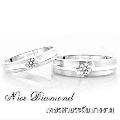 10 ร้านแหวนแต่งงาน คุณภาพเลิศ ดีไซน์แหวนสวย ใส่แล้วประทับใจแน่นอน 11