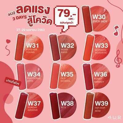 เปลี่ยนลุคจากสาวจืดให้สวยเผ็ดในพริบตาด้วย 10 ลิปสติกสีแดงที่มาแรงในปี [wpsm_custom_meta type=date field=year] 11
