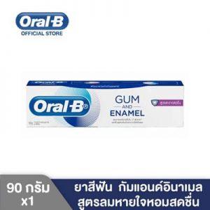 อร่อยได้ไม่มีสะดุดด้วย 10 แบรนด์ยาสีฟันลดการเสียวฟัน ที่ทันตแพทย์ชั้นนำไว้วางใจ [wpsm_custom_meta type=date field=year] 9
