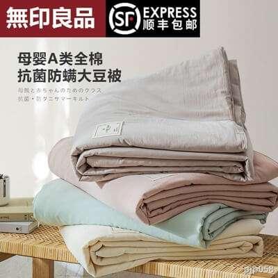 เอาใจคนรักการนอนด้วยผ้าห่ม 10 แบรนด์ดัง คุณภาพดีที่คุณควรมี [wpsm_custom_meta type=date field=year] 10
