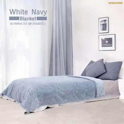 เอาใจคนรักการนอนด้วยผ้าห่ม 10 แบรนด์ดัง คุณภาพดีที่คุณควรมี [wpsm_custom_meta type=date field=year] 4