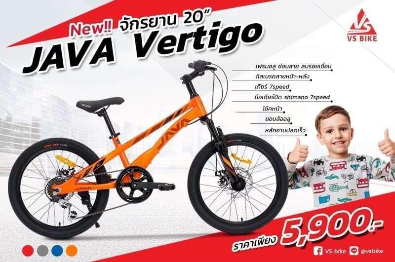 ขอแนะนำจักรยานสำหรับเด็ก 10 แบรนด์ดังคุณภาพดี ปั่นง่าย ถูกใจทั้งคุณแม่คุณลูก [wpsm_custom_meta type=date field=year] 5