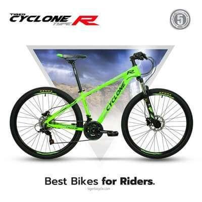 ปั่นสนุกไม่มีสะดุดกับ 10 แบรนด์จักรยานเสือภูเขาระดับมือโปร เอาใจสายลุย [wpsm_custom_meta type=date field=year] 7