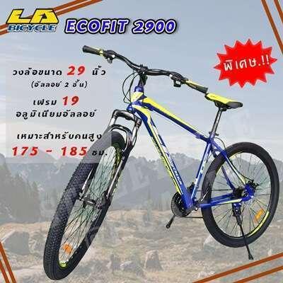 ปั่นสนุกไม่มีสะดุดกับ 10 แบรนด์จักรยานเสือภูเขาระดับมือโปร เอาใจสายลุย [wpsm_custom_meta type=date field=year] 9