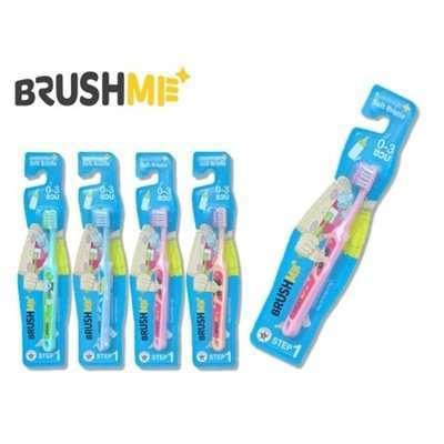 ดูแลฟันอย่างรู้ใจเด็กด้วย 10 แบรนด์แปรงสีฟันสำหรับเด็ก ให้ฟันสะอาดแข็งแรงได้ตั้งแต่ซี่แรก [wpsm_custom_meta type=date field=year] 11