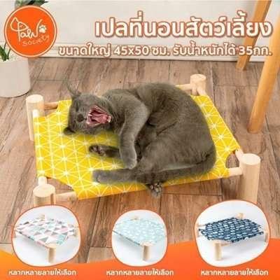 10 เปลแมว คุณภาพดี น้องแมวชอบที่นิยมมากของปี [wpsm_custom_meta type=date field=year] 11