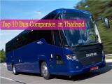 10 บริษัทบริการรถบัสยอดนิยมในประเทศไทย (บริการดี,ขับขี่ปลอดภัย,ราคาประหยัด)